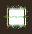 Floral frame with text romantic greeting card vector image