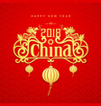 happy chinese new year design on red background vector image vector image