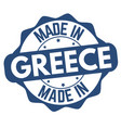 made in greece sign or stamp vector image