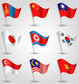 set of flags countries of east asia vector image