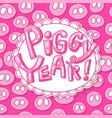 cute pig snout in pink color with happy new year vector image vector image