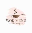 frying pan watercolor wok logo on white background vector image vector image