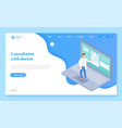 landing page website checking vision in vector image vector image