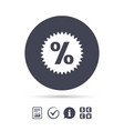 discount percent sign icon star symbol vector image vector image