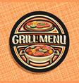 logo for grill menu vector image vector image