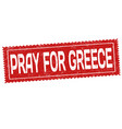pray for greece sign or stamp vector image vector image