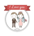 wedding frame design vector image vector image