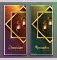 amazing ramadan kareem banners with hanging lamps vector image