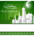 Eid Mubarak background with mosque vector image