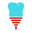 flat tooth icon flat style vector image