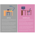 office workplace web posters set with empty tables vector image vector image