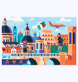 rome europe travel summer tourism holiday vacation vector image
