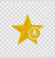 star icon download icon vector image vector image