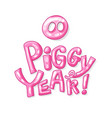 cute pig snout in pink color with new year 2019 vector image vector image