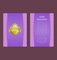 golden label quality premium brand 100 guarantee vector image vector image