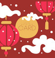 oriental lanterns and clouds card with vector image