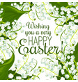 easter spring flower greeting card with white lily vector image vector image