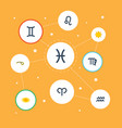 flat icons horoscope twins space and other vector image vector image