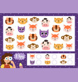 i spy game for kids find and count cute vector image vector image