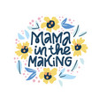 mama in making hand drawn lettering vector image vector image