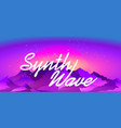 retro wave cyber space banner vector image