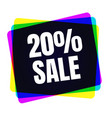 special offer sale tag discount symbol retail vector image vector image