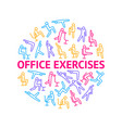 sport exercises for office thin line round design vector image vector image