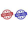take a poll rosette seals with unclean style vector image vector image