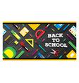 Back to school School supplies vector image vector image