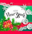 happy new year bright design vector image vector image