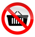 no cart shop vector image vector image