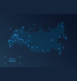 russia map with cities luminous dots - neon vector image