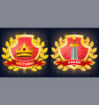 shields with victory and failure banner crown vector image vector image