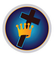 symbol a first church christ on a white vector image vector image