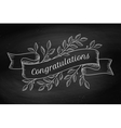 Greeting card with inscription Congratulations in vector image