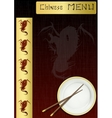 Chinese menu with red dragons vector image