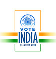 election 2019 banner with tricolor indian flag
