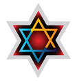 judaism symol colorful on a white background vector image