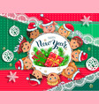 new year greeting card with kids vector image vector image