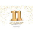 anniversary 11 gold 3d numbers
