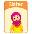 educational english word card sister vector image