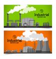 industrial horizontal banners vector image