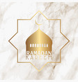 mosque silhouette on a marble texture for ramadan vector image vector image