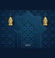 ramadan kareem islamic door ornament background vector image vector image
