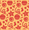 christmas seamless pattern with toys sock vector image