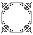 garnished border beautifully decorated corners vector image
