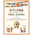 Kids Diploma School certificate template vector image vector image
