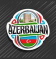 logo for azerbaijan vector image