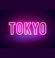 tokyo neon sign bright light signboard vector image vector image