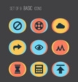 interface icons set collection of lifebuoy vector image vector image